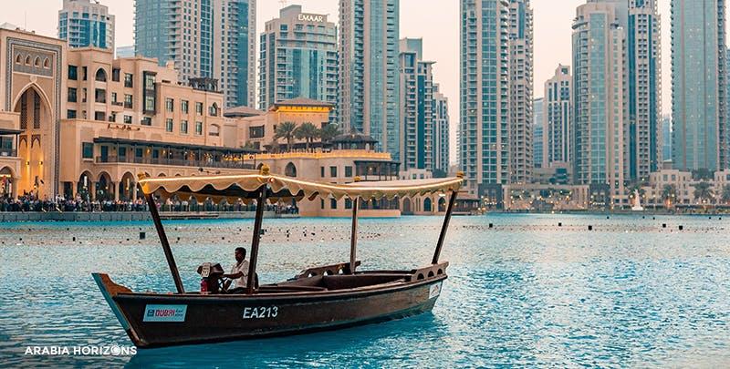 Lake Ride - Dubai Fountain