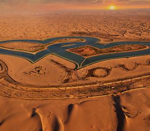 Breakfast with Bedouin & Love Lake Desert Safari
