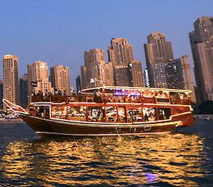 Dubai Marina Dhow Dinner Cruise