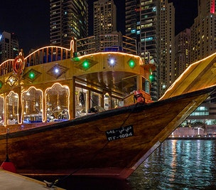 Luxury Marina Dhow Dinner Cruise