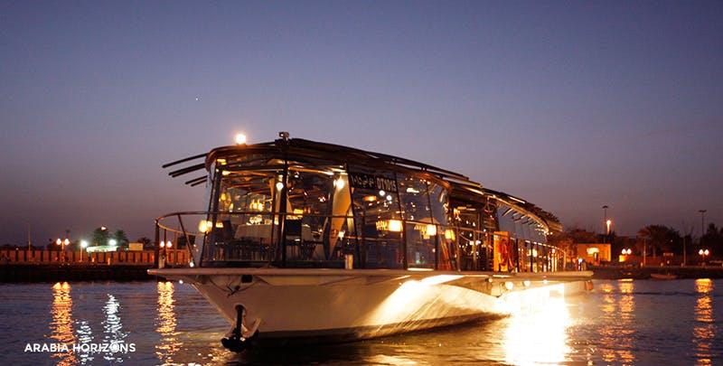 Bateaux Dubai Cruise Dinner